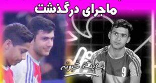 بیوگرافی و درگذشت متین قوسی فوتبالیست کرجی