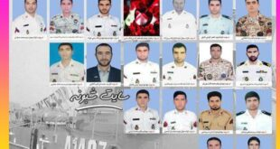 اسامی و تصاویر شهدای حادثه ناوچه کنارک