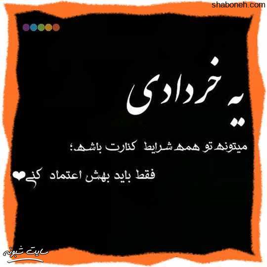 پیام های تبریک تولد دختر و پسر خردادی (خردادماهی) +عکس