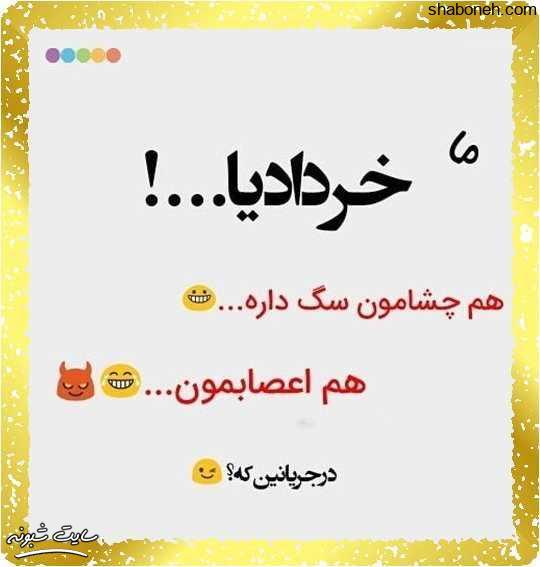 پروفایل و عکس نوشته تبریک خردادی تولد دختر و پسر خردادی (خردادماهی) +عکس