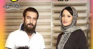 بیوگرافی مجید صالخی و همسرش
