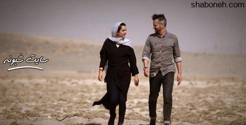 بازیگزان سریال تهران