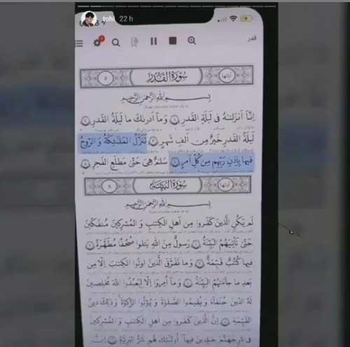 قرآن خواندن حسین تهی در شب قدر و حمله سالومه سیدنیا + تصاویر