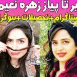 بیوگرافی بازیگر نقش زهره در سریال پرگار +عکس زهره نعیمی