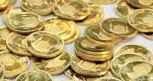 قیمت سکه ۸ میلیون تومان و دلار نزدیک به 20 هزار تومان