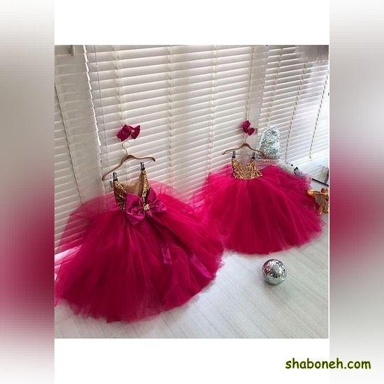 مدل لباس مجلسی بچگانه دخترانه شیک