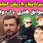 باریش کیلیچ بازیگر نقش کایا در سریال ترکی سیب ممنوعه کیست؟