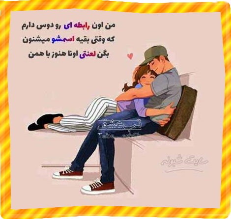 متن تبریک روز دختر به دوست دختر و عشق و همسر +عکس پروفایل