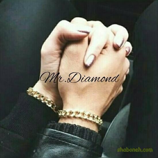 دستبند ست دختر و پسر جدید