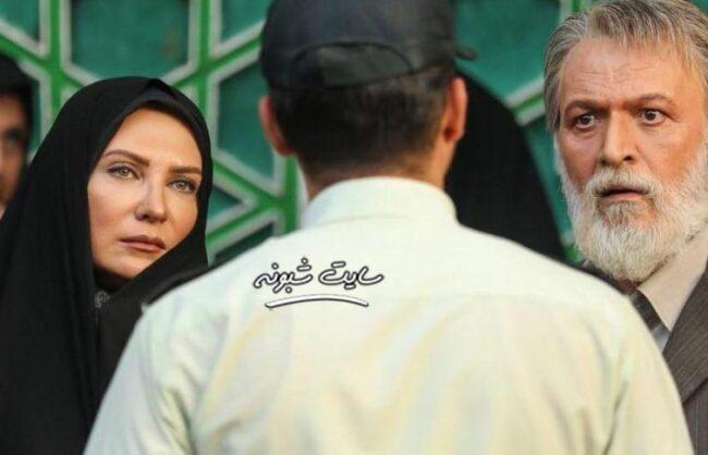 زمان پخش سریال آقازاده از شبکه خانگی