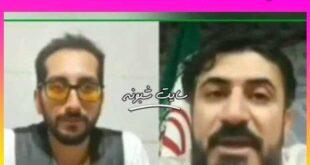 """برکناری رییس حوزه هنری خوزستان """"به دلیل تمجید از معین خواننده ایرانی"""""""