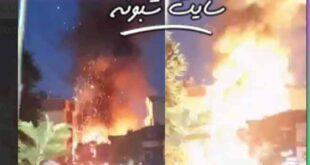 آتش سوزی کلینیک درمانی شمال تهران (فیلم و تصاویر و جزئیات)