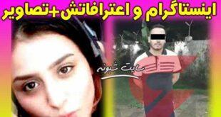 بیوگرافی و عکس قاتل فاطمه برحی (حبیب برحی) +اینستاگرام