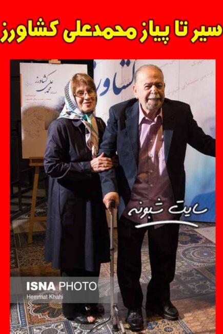 بیوگرافی محمدعلی کشاورز بازیگر و همسرش + ماجرای درگذشت