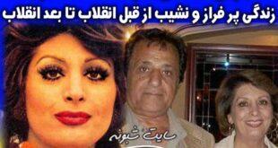 درگذشت مرجان خواننده و بازیگر قدیمی + علت درگذشت و مرگ