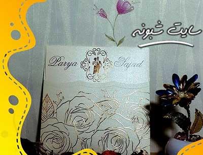 کارت عروسی 99