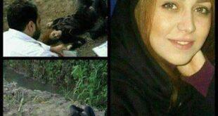 تجاوز و قتل دختر جوان در جنگل های مازندران + عکس