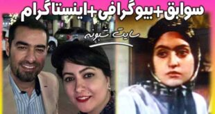 بیوگرافی مریم بلالی مقدم بازیگر نقش مینا در سریال دردسر والدین +اینستاگرام