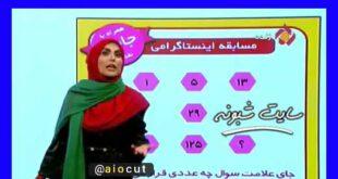 دیالوگ احمد ذوقی توسط خانم مجری شبکه 5 (سپیده از اون روز که چشام)