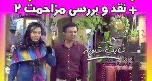 کلیپ مزاحمت 2 ایرج ملکی