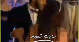 فیلم عروسی علیرضا نیکبخت واحدی ازداج مجدد + عکس همسرش