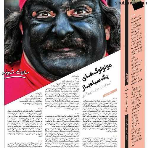 بیوگرافی عباس رثایی بازیگر عصر جدید +اینستاگرام