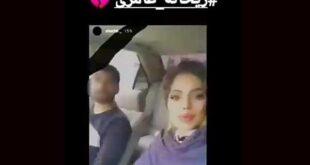 فیلم لایو اینستاگرام ریحانه عامری و دوست پسرش در ماشین و دور دور