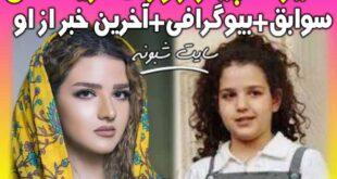 بیوگرافی و عکس های روژان آریامنش بازیگر و همسرش + ازدواج