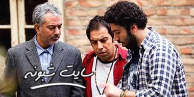 علی صبوری در سریال طنز آخر خط