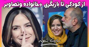 بیوگرافی ستاره پسیانی بازیگر و همسرش + تصاویر خانواده ستاره پسیانی