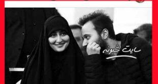 سیدرضا صفی الدین کیست؟ همسر زینب سلیمانی کیست؟ +عکس