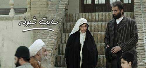 زمان پخش فیلم یتیم خانه ایران