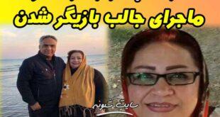 بیوگرافی زهره فوده بازیگر