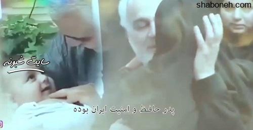 سیاسی ترین مداحی بعد از انقلاب برای سردار حاج قاسم سلیمانی (فیلم کامل)