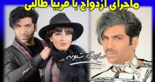 بیوگرافی امیرحسین صدهزاری بازیگر و همسرش فریبا طالبی + اینستاگرام