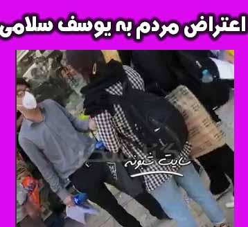 (ویدیو) اعتراض مردم به خبرنگاران صدا و سیما (یوسف سلامی)