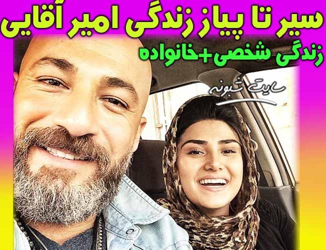 بیوگرافی امیر آقایی بازیگر دورهمی و همسرش + عکس امير آقايي و ماجرای ازدواج