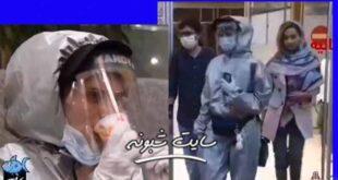 (فیلم) پوشش ضد کرونا آن ماری سلامه بازیگر لبنانی برای کرونا در ایران