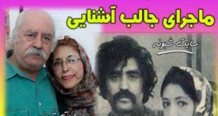 بیوگرافی بهزاد فراهانی و همسرش فهیمه رحیمی نیا + فرزندانش و عکس