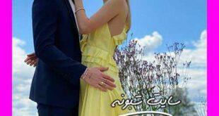 ازدواج پسر دیوید بکام و عروس دیوید بکام کیست؟ +تصاویر