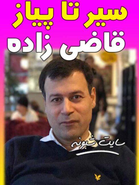 بیوگرافی علی حسین قاضی زاده تحلیلگر سیاسی شبکه من و تو +همسرش