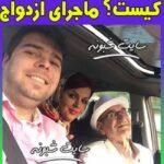 همسر احمد پورمخبر بازیگر کیست؟ عکس فرزندان احمد پورمخبر علت درگذشت