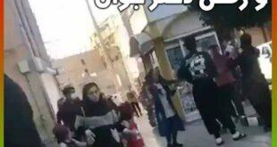 (فیلم) بازداشت گروه موسیقی خیابانی ایلام و رقص دختر ایلامی +علت دستگیری