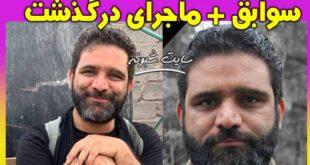 درگذشت روح الله رجایی روزنامه نگار و سردبیر روزنامه جام جام بر اثر کرونا +بیوگرافی
