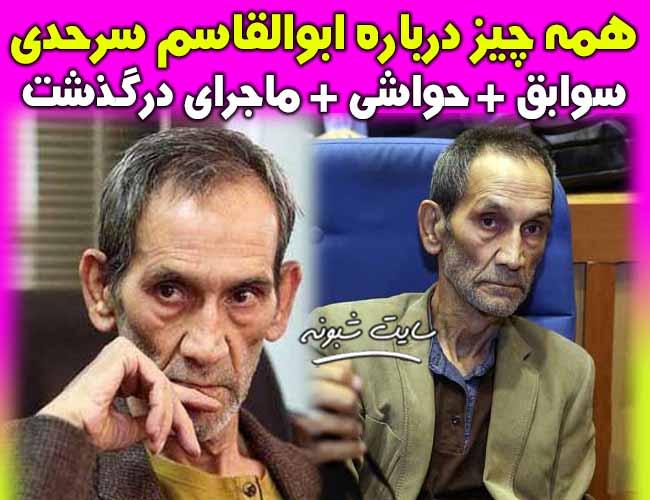 درگذشت ابوالقاسم سرحدی زاده وزیر سابق کار + بیوگرافی و سوابق