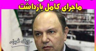 محمد سعیدی کیست؟ علت بازداشت محمد سعیدی مدیر سبق کشتیرانی