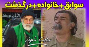 بیوگرافی سید جلال طباطبایی بازیگر شب های برره و سینما و تلویزیون و همسرش +فرزندان