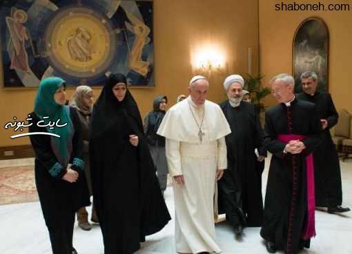 شهیندخت مولاوردی و رهبر پاپ