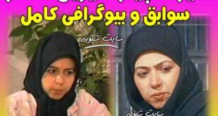 بیوگرافی شیرین گلکار بازیگر نقش سوسن زن علیرضا در سریال عقیق
