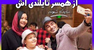 جدایی یوسف تیموری بازیگر از همسرش تایلندی + ماجرای کامل